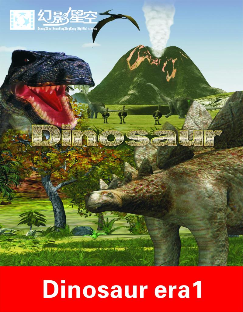 Dinosaur era 4D cinema 5D cinema 6D cinema film