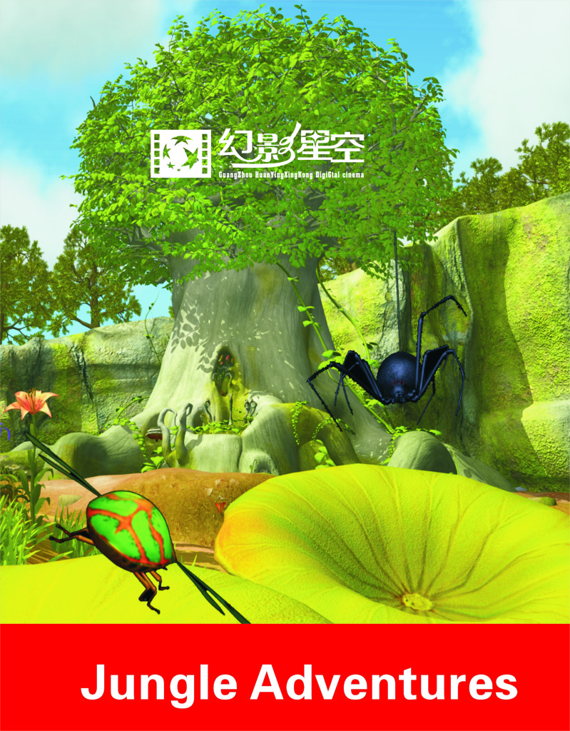 Jungle Adventures 4d cinema 5d cinema 6d cinema movies