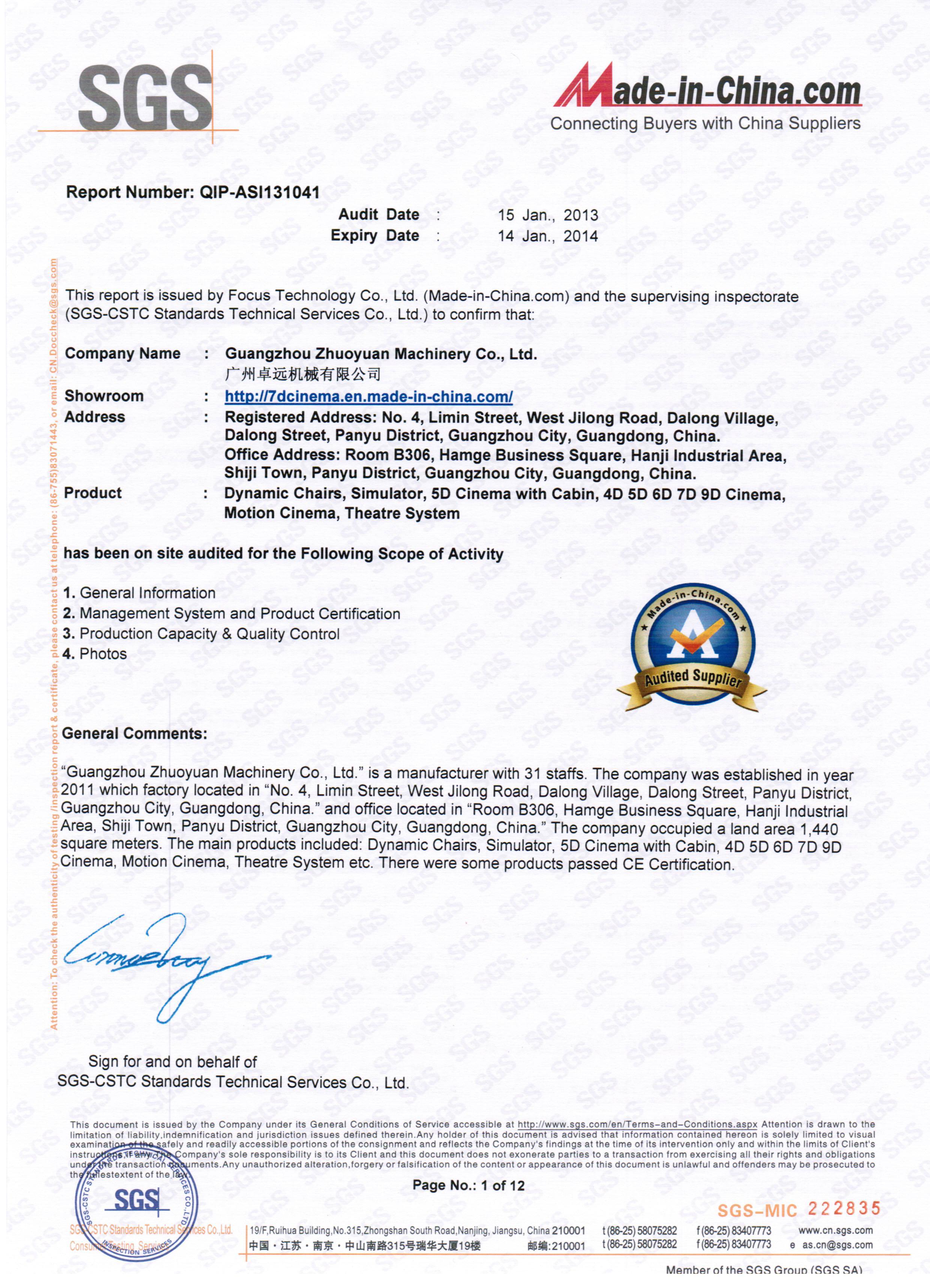 4d 5d 7d 9d Cinema Sgs Certification Xindy Animation Inc
