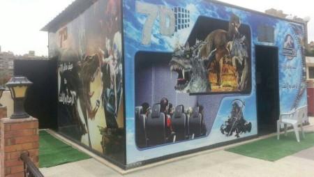 Egypt 7d Park Cabin Cinema Case