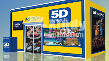 How to choose 5D cinema system equipment?