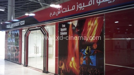 Dubai 7D Cinema