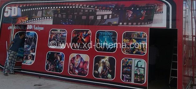 Libya-5D-Cinema