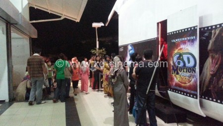 Malaysia 5D Cinema