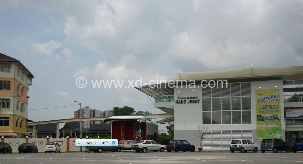 Malaysia-6D-cinema