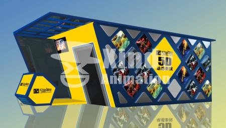 China 5d Cinema Manufacturer Electric Hydraulic Equipment 5d Cinema