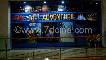 Where Better to Opened the 5D Theater