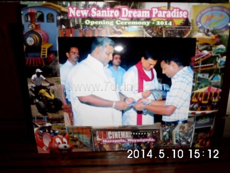 Sri Lanka 9D cinema