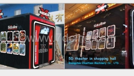 2014 5D Cinema Hot Sale 7D Simulator Rides