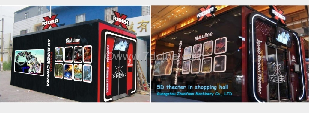 2014 Hot Sale 5D Cinema 7D Simulator Rides