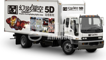 Hot Sale Electric 6 Seats Truck Mobile 5D Cinema