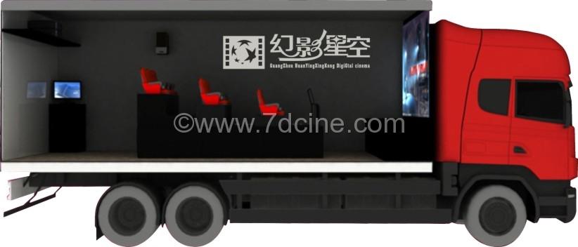 truck 7d cinema