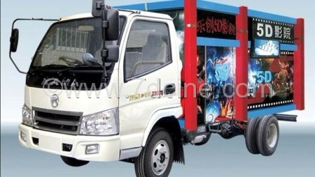 What is 5D Truck Mobile Cinema