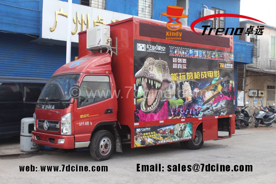 Truck mobile 7d cinema