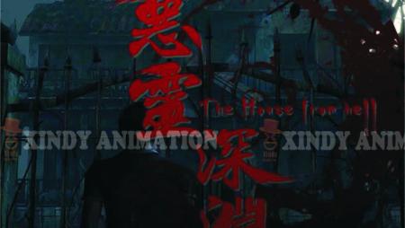 Depths of Evil Spirts 4d 5d 6d cinema movies