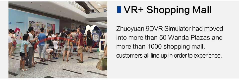 VR-simulator_02