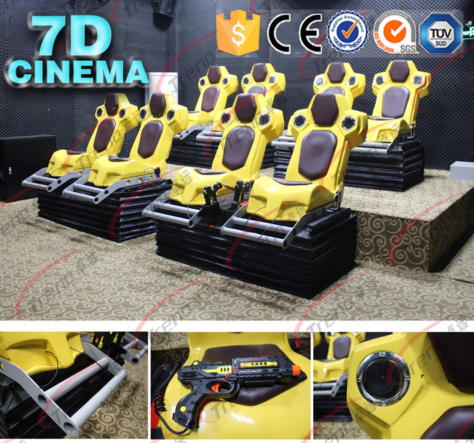 electric 7d cinema
