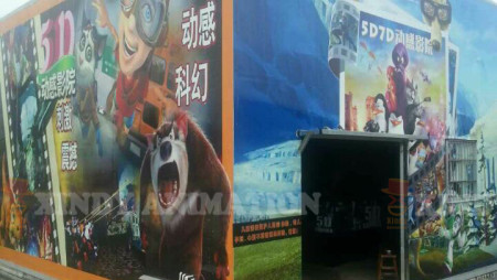 Xindy 5d Cabin cinema in Zhejiang, China.