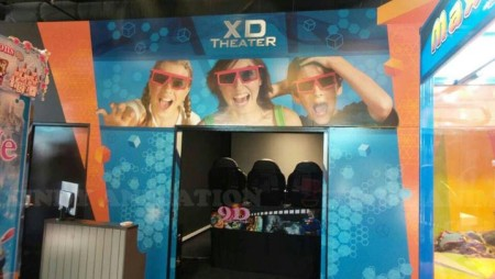Xindy 5d dynamic cinema in Australia