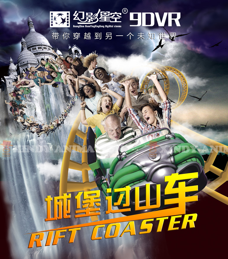 Roller coaster 9d vr movie
