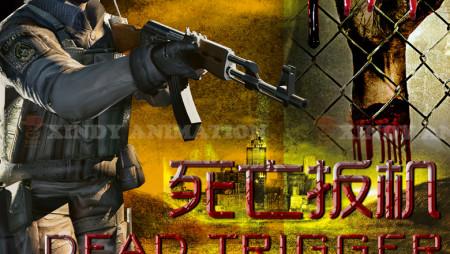 DEAD TRIGGER -9D VR Movie