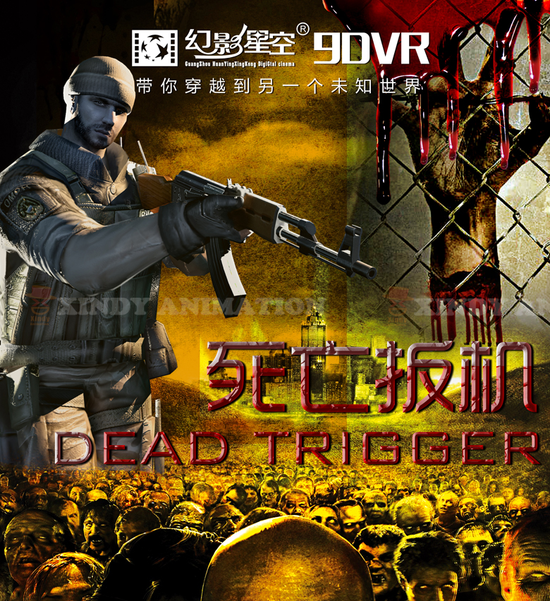 a exciting 9d virtual reality game DEAD TRIGGER