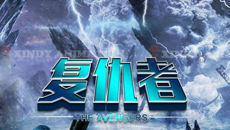 The Avengers -9D Virtual Reality Movie