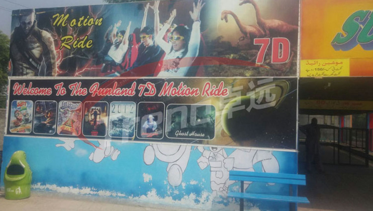 Xidny 7d cinema is the high-popularity product