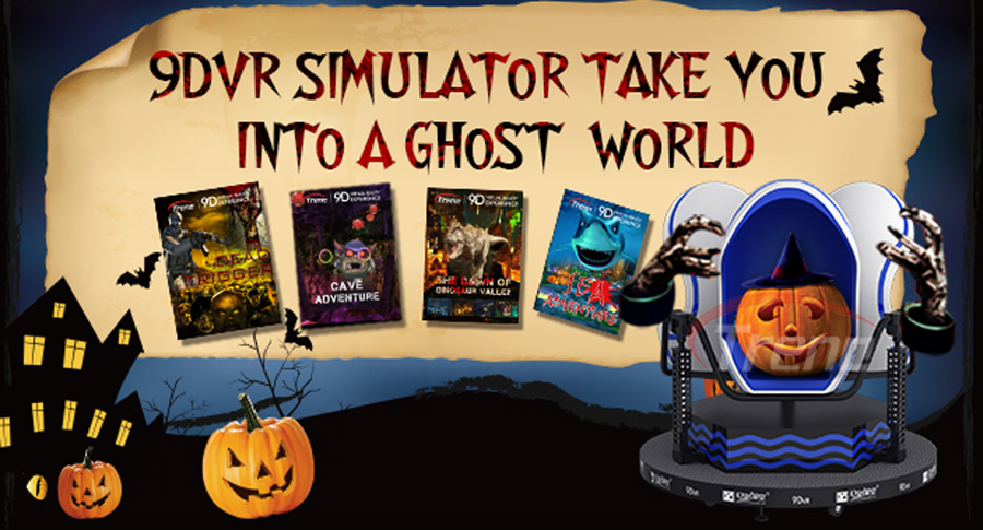 Xindy virtual reality cinema bring you a Halloween Carnival