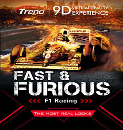 Fast & Furious- virtual reality film