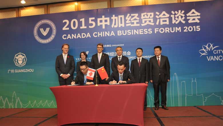Xindy is the only VR manufacture which was invited to the CANADA CHINA BUSINESS FORUM (1)