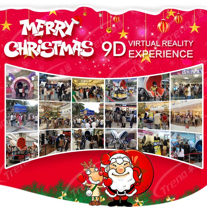 9D VR Simulator is a good Christmas project for you to make money 1
