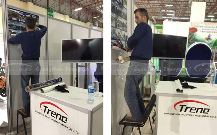 Are you ready to try the vr equipment in 2015 ATRAX (3)