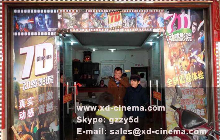 Xindy 7d theater is our client profitable project