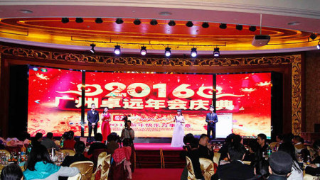 Guangzhou Zhuoyuan 2016 Annual General Meeting came to a successful end