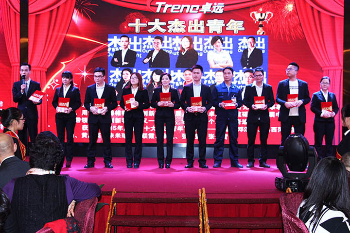 Zhuoyuan annual meeting (3)