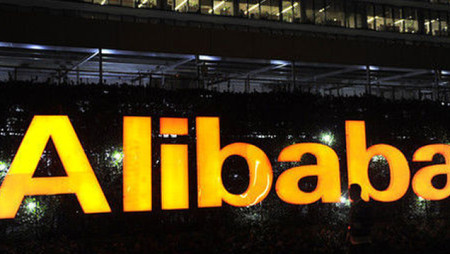 Alibaba Group is getting into VR industry