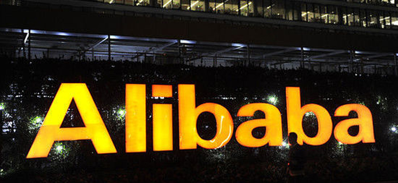 Alibaba Group is getting into VR industry (2)