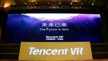 Tencent officially announced a set of Virtual Reality plan