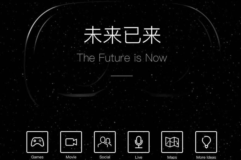 Tencent officially announced a set of Virtual Reality plan  (3)
