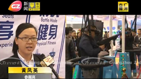The journalist's focus is Xindy Virtual Reality Machine