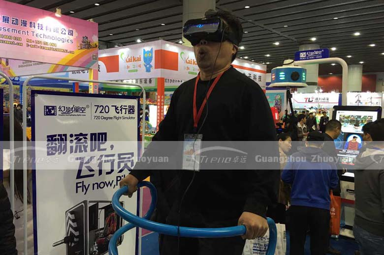 Xindy VR equipment players' facial expression (5)