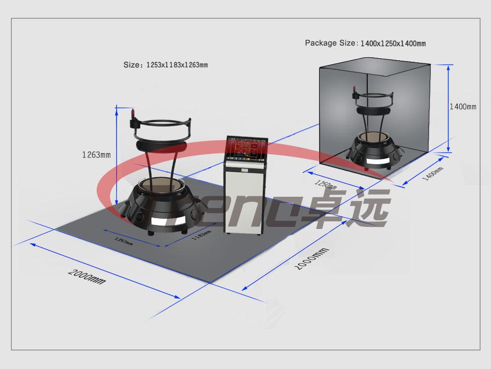 xindy-vibrating-vr-simulator-9