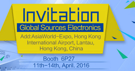 Xindy Virtual Reality Simulator Treadmill will be shown in Global Sources Electronics