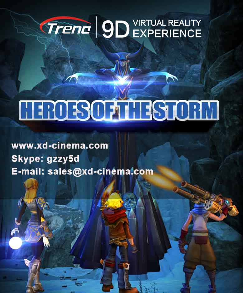 Heroes of the Storm 9d virtual reality films