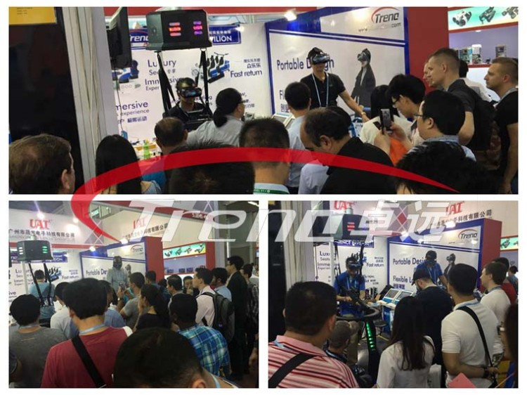 Vibrating VR and VR Walker are the most popular products in Canton Fair
