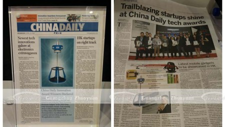 Xindy Virtual Reality Treadmill appeared in the local newspapers in HK Exhibition