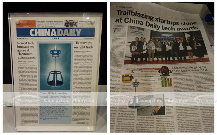 Xindy Virtual Reality Treadmill appeared in the local newspapers in HK Exhibition (1)