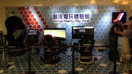 Xindy popular virtual reality products in HK