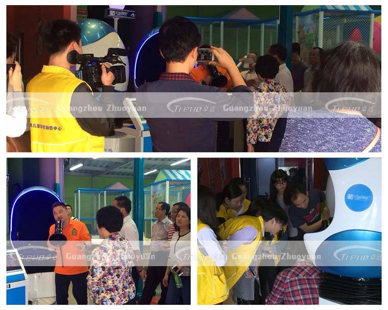 Xindy Interesting Virtual Reality Machine in public welfare (1)
